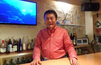 【蒲田】BAR CHAOSNOW(カオスノー)マスター画像